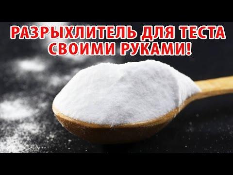 Сделать печенье дома