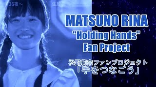 This is a video from Ebichu/Stardust fans from across the world sho...