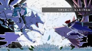 初めてのUTAU自作カバーです Music:月陽-ツキアカリ-(Moonshine -Tsuki...