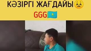 GGG Геннадий Головкин женылысыне балалар оксып жылауда...!