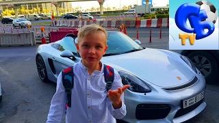 ⚽ КРУТЫЕ И ДОРОГИЕ ТАЧКИ НА ДОРОГАХ ДУБАИ ТОП 10 ⚽ RICH AND EXPENSIVE CARS IN DUBAI TOP 10