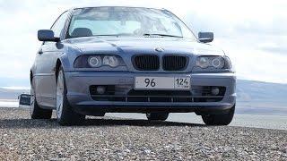 Замер Давление Топливо BMW M54