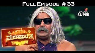 Majaa Bharatha - 19th April 2017 - ಮಜಾ ಭಾರತ - Full Episode
