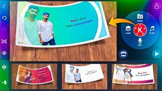 Trending photo print style lyrical whatsapp status video editing in kinemaster in telugu