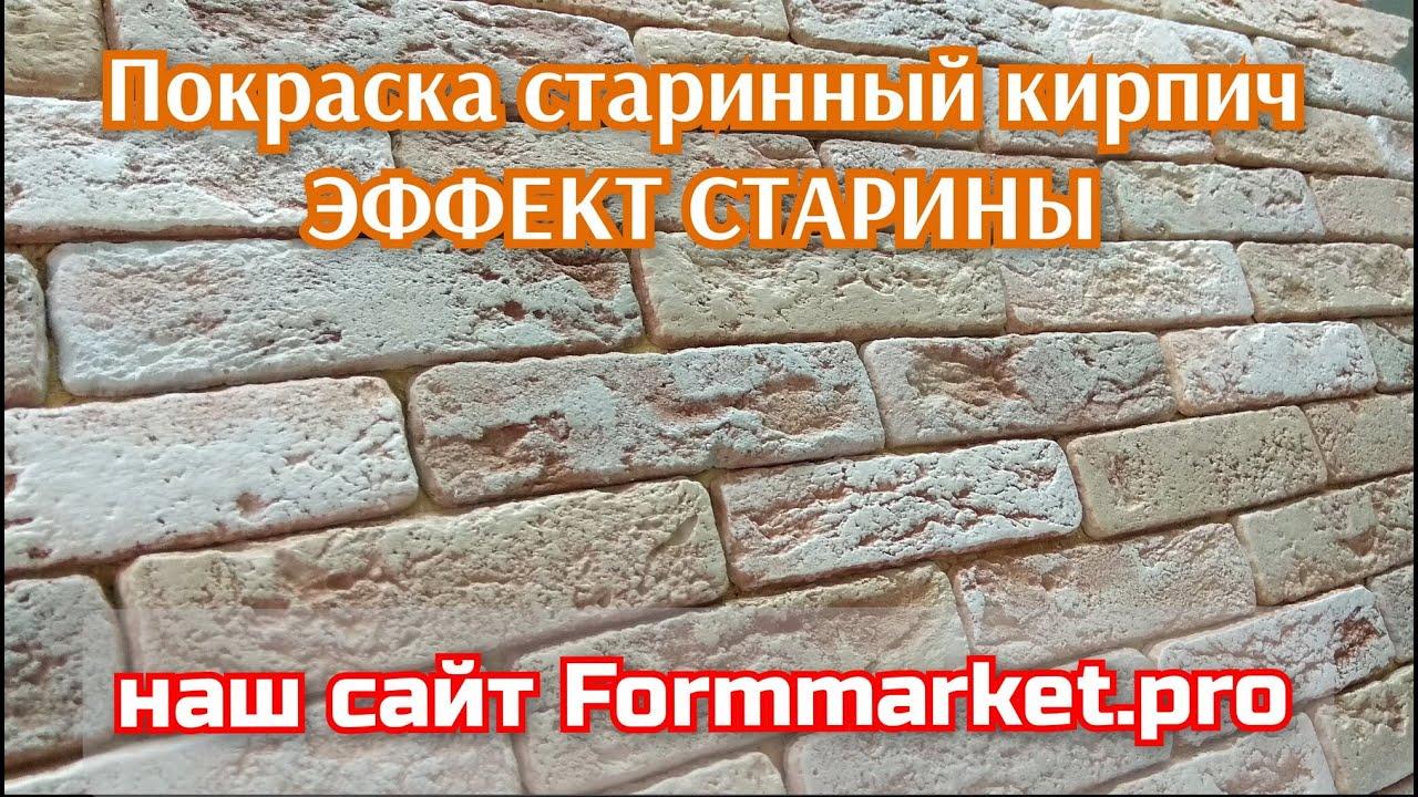 Обои, имитирующие кирпичную кладку, в интерьере - YouTube