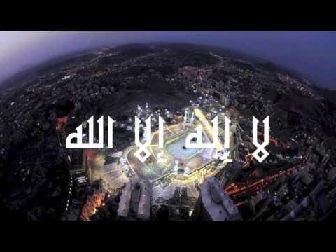 Abdelhay Fadil - Takbir Al-Eid 2015