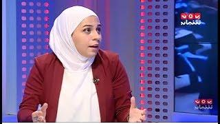 تحريك ملف المختطفين دوليا    مع أيناس زايد و محمد عسكر وأمل عبدالرحمن    حديث المساء