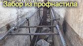 труба профильная некондиция Ростов-на-Дону - YouTube