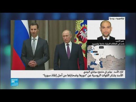 هل يتم الاستعداد لاستراتيجية جديدة في الحرب في سوريا؟  - نشر قبل 53 دقيقة