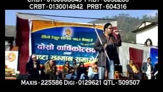 Bal Garera New Nepali Song _ Swaroop Raj Acharya