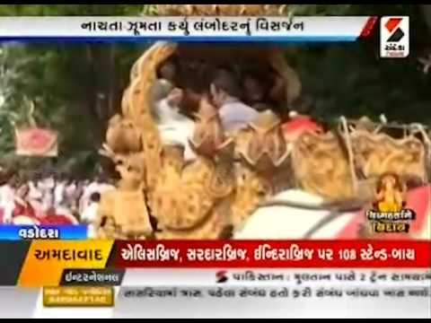 Ganpati Visarjan in Vadodara || Sandesh News