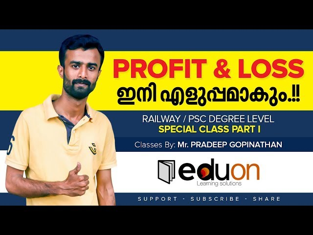 Profit and Loss For PSC/Railway Exams