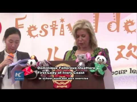 Chinese culture lighten the Children's festival of Ivory Coast