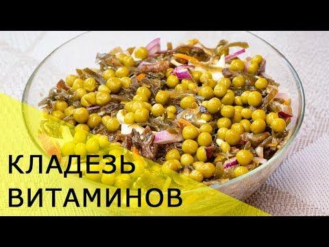 Простой салат из Морской капусты с Яйцом и Горошком ( за 5 минут)