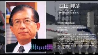崩壊 民主党 ブーメラン 論破 大阪維新 激怒 許さない 憲法解釈 違憲 国会.