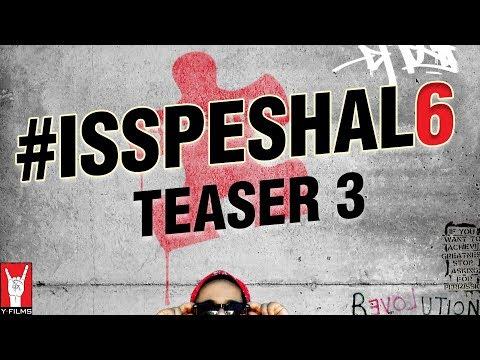 Introducing #Isspeshal6 | Teaser 3 | 26 April 2018