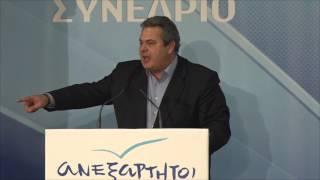 Ομιλία Πάνου Καμμένου με την ολοκλήρωση του 2ου Συνεδρίου