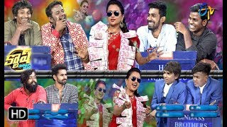 Cash | YadammaRaju,Saddam,Balveer,Bindaas Brothers, Hari,Nukaraju | 16th March 2019 | Full Episode