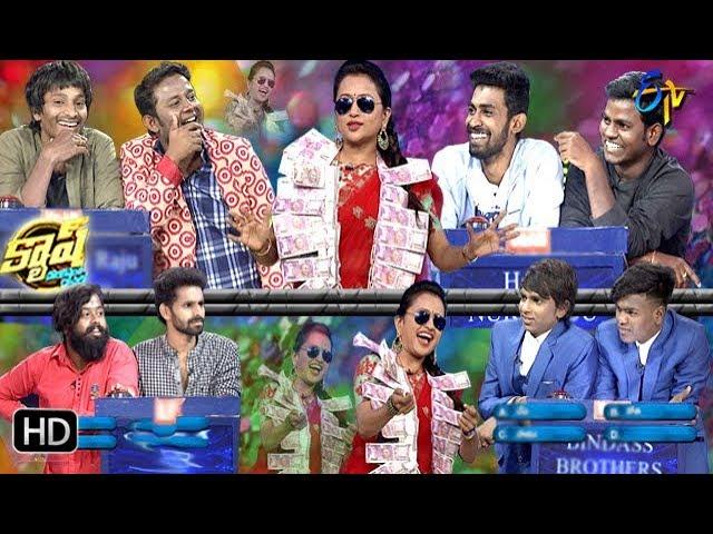 Cash   YadammaRaju,Saddam,Balveer,Bindaas Brothers, Hari,Nukaraju   16th March 2019   Full Episode