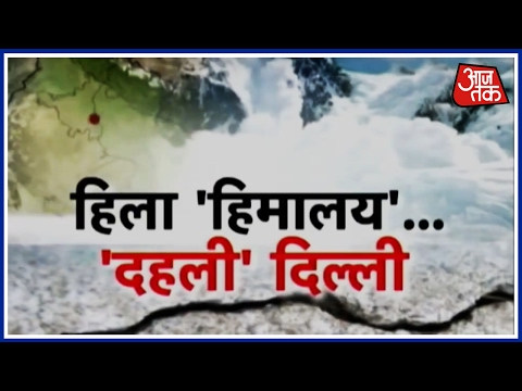 Uttarakhand Earthquake Might Increase Avalanche In The Himalayan Belt