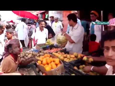 سوق السبت في طور الباحة أشهر سوق شعبي في جنوب اليمن