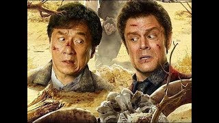 Butt and Bhatti Funny Punjabi Movie  l Punjabi Duubed Movie  l Jackie Chan Funny Movies  l Punjabi