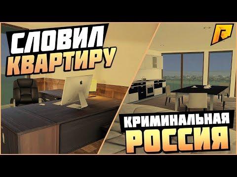 автоматы россии в игровые продажа