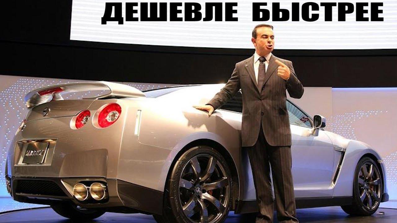 Как талантливый кризис - менеджер Карлос Гон спас Nissan от банкротства?