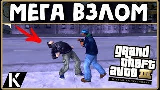 GTA 3: Vice City Mod [Version | Версия 0.5] [Gameplay №2| Геймплей №2] [PC | ПК] [720p] [60 FPS]