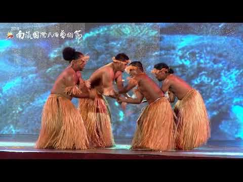 2018 NYIFF Opening Ceremony - JEBO Traditional Dancing Troupe, Marshall Islands