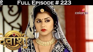 Devanshi - 28th May 2017 - देवांशी - Full Episode (HD)