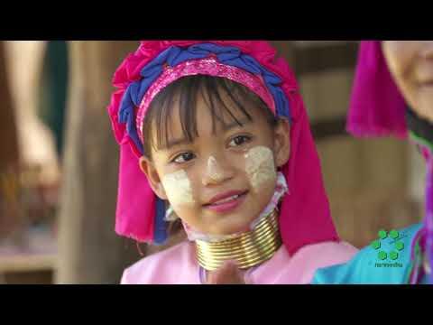 ปาดอง – มูเซอดำ - วันที่ 05 Sep 2019
