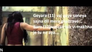 BOHEMIA - Lyrics of