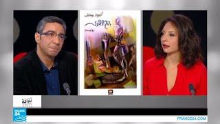 """تونس - حكيم بن رمضان: """"بائع الهوى"""""""