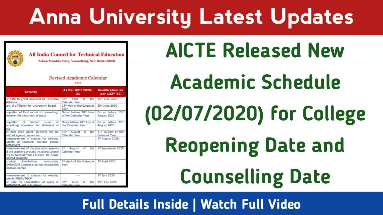 All India Council for Technical Education Released New Academic Schedule | Anna University