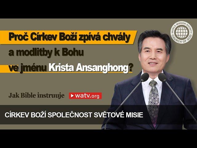 Jak Bible instruuje [Církev Boží společnosti světové misie, Ansanghong, Bůh Matka]