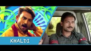 Zinda Bhaag   Official Trailer   Naseeruddin Shah   Meenu Gaur, Farjad Nabi
