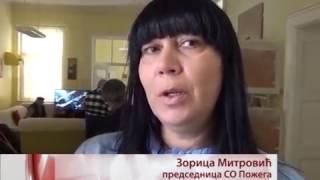 Vesti   09 01 2017