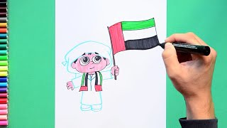 How to draw and color Kids waving UAE National Flag