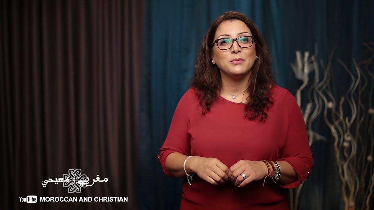 3fc3e3202 مغاربة مسيحيون يخرجون إلى العلن .. ويكشفون عن مبررات تنصرهم