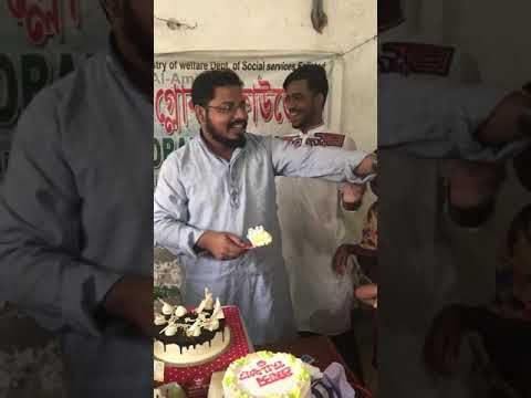 Our Honourable school Director Mahmud Sir Birthday party with poor street child students.17-11-17
