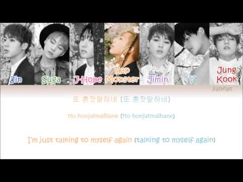 BTS (Bangtan Boys) 방탄소년단) - I Need U (Color Coded Han|Rom|Eng Lyrics)