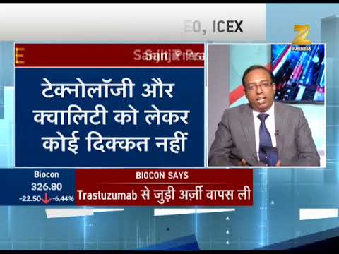 Mandi Live:  NCDEX extends MD Samir Shah's term by six months | NCDEX के नए MD की तलाश शुरू