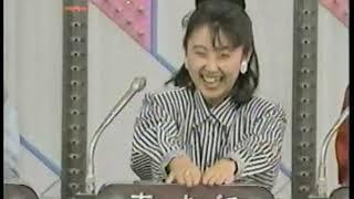 1987年 東ちずるさんが当時大好きで大好きで... 黒田福美さんのも撮って...