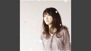 Provided to YouTube by Universal Music Group Haru Matsu Yokaze · Hi...