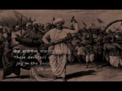 Khel Mandiyela Valvanti- Sant Tukaram (With translated english lyrics)