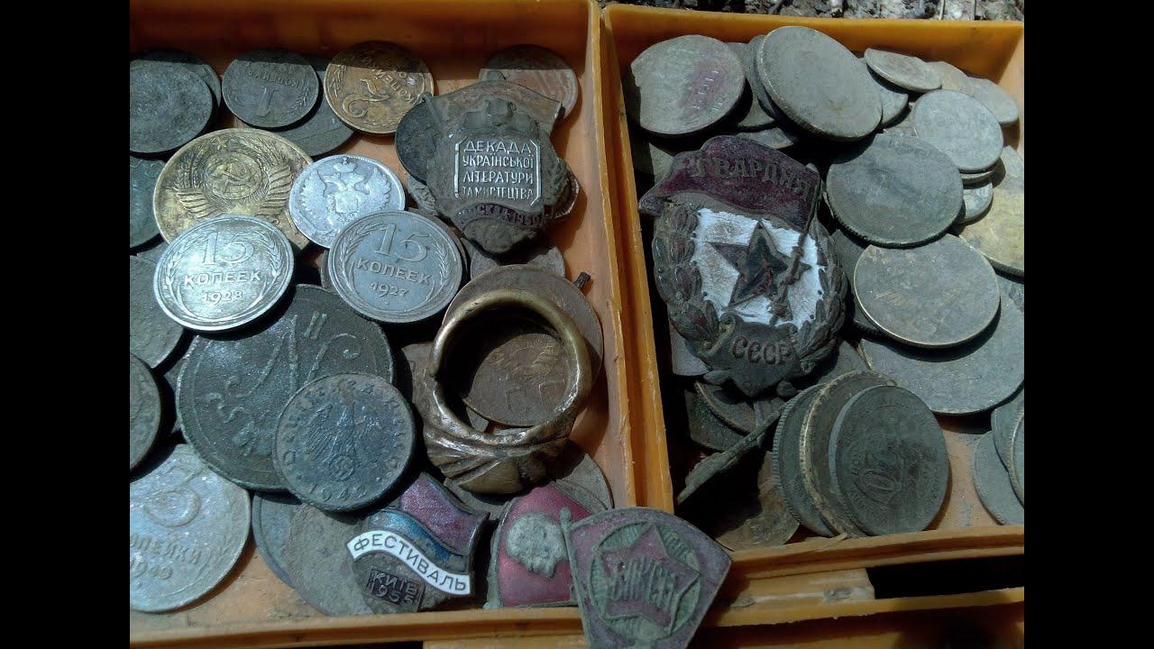 Поиск монет , кресты киевской руси и много монет clipjoy ita.