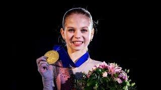 Alexandra Trusova / ISU Junior World Championships 2019 Victory ceremony