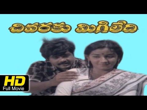 Chivaraku Migiledi Telugu Movie  Full Length Telugu Movie  Latest Telugu Romantic Movie 2016