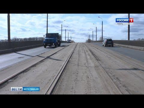 Крупский мост в Твери закроют на ремонт